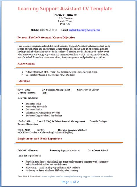 learning support assistant cv  tips