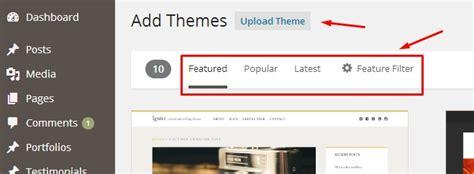 upload themes wordpress free πώς να εγκαταστήσετε ένα wordpress θέμα προώθηση