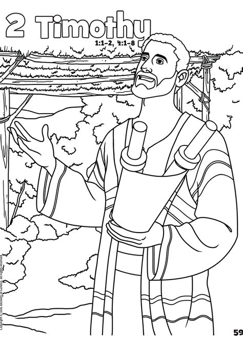 Genesis 3 Coloring Page by Coloring Pages 2 Timothy 3 16 The Jinni
