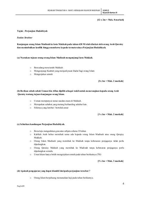 Soalan Sejarah Tingkatan 4 | contoh soalan esei bab 5 tingkatan 4