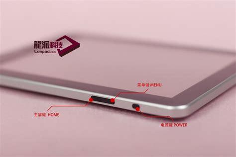 reset android tablet no volume button pine long ultra thin 8 inch ipad mini clone gizchina com