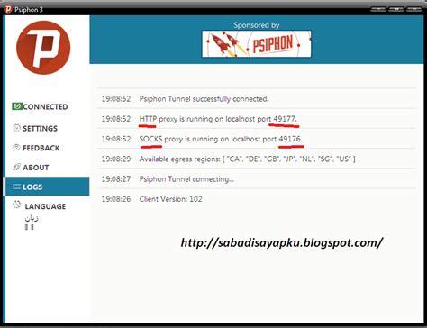 cara menggunakan psiphon telkomsel cara internet gratis axis xl telkomsel dengan psiphon di