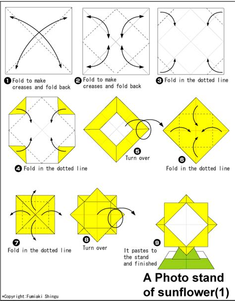 How To Make A Origami Sun - origami photo stand of sunflower
