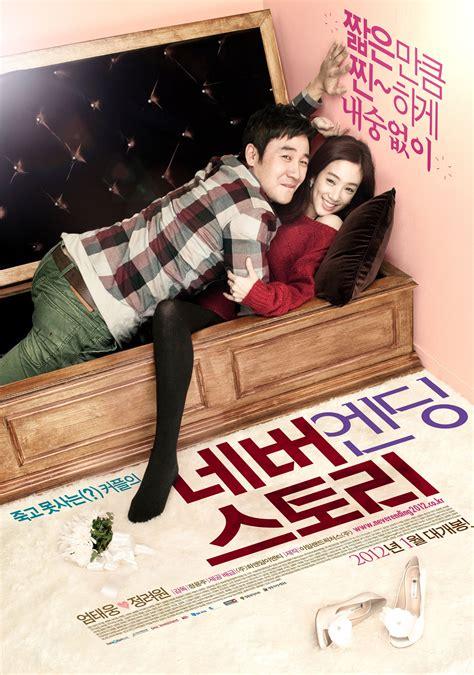 korean story korean movies opening today 2012 01 18 in korea