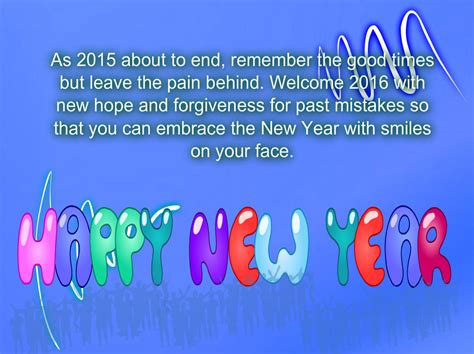 happy new year wishes for friends cathy