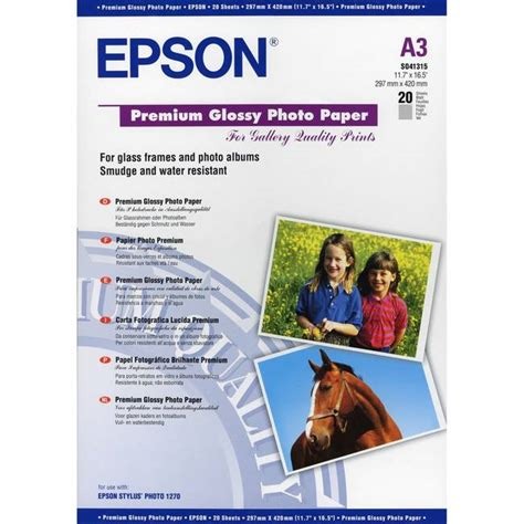 Coral Photo Paper A3 Glossy High Quality epson c13s041315 a3 premium glossy photo paper