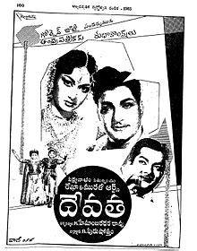 Devatha Mp3 Songs Free Download 1965 Telugu N T Rama Rao Movie