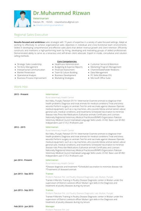 Veterinarian Resume by V 233 T 233 Rinaire Exemple De Cv Base De Donn 233 Es Des Cv De Visualcv