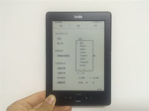 Ebook Reader Termurah ebook reader ed060sc7 6 inch e ink screen for kindle 3