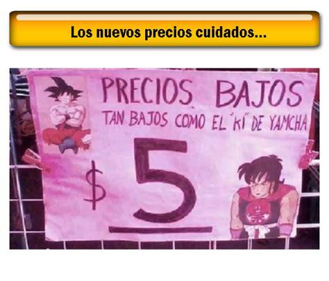 imagenes grasiosas venezuela 2015 gracioso 2015 algo para reir un rato taringa