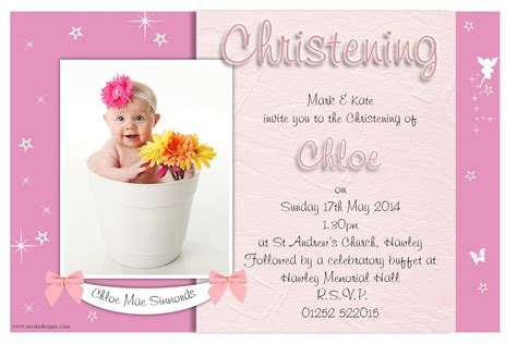 christening invite template baptism invitations for baptism invitation card