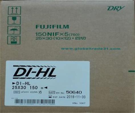 Fuji Di Hl 35x43 fuji x imaging di hl 25 x 30 cm 10 x 12 in 150 sh