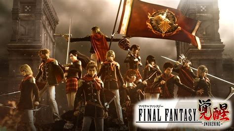fb final fantasy awakening final fantasy awakening android ios gameplay youtube