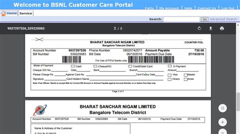 how to bsnl landline for broadband bill soft copy