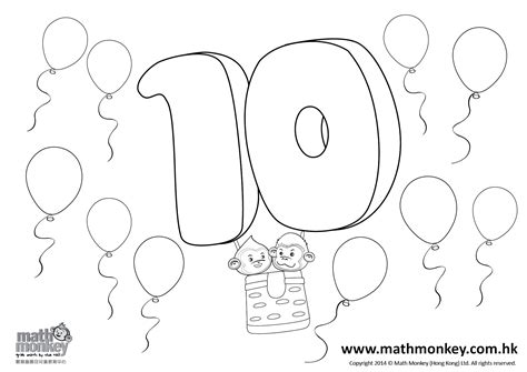 coloring pages of the number 10 free coloring pages of the number 10