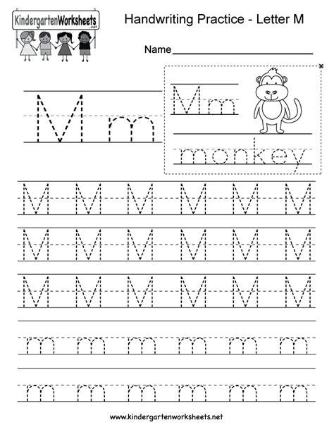 handwriting worksheets for kindergarten names koogra