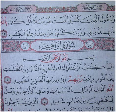 Al Quran Mushaf Mesir Ukuran B6 al quran utsmani box b6 jual quran murah
