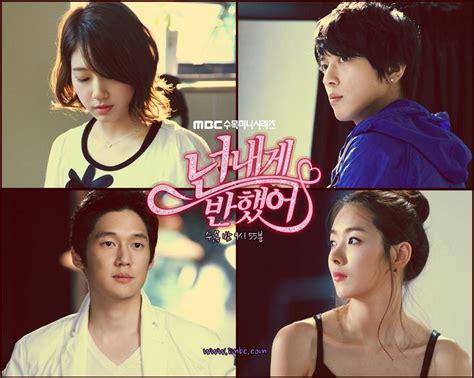 film ve drama you ve fallen for me heartstrings korean dramas