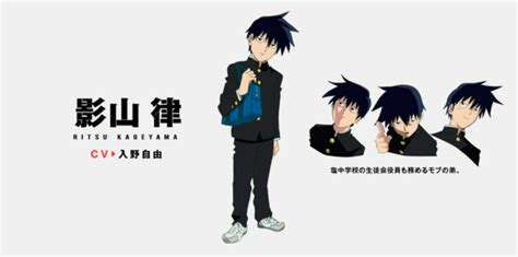 T Shirt Kageyama Ritsu Mob Psycho 100 Color crunchyroll quot mob psycho 100 quot creator one and director