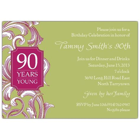 90th birthday border scroll moss invitations paperstyle