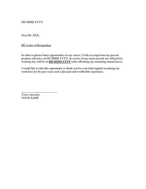 sample retirement resignation letter smart letters