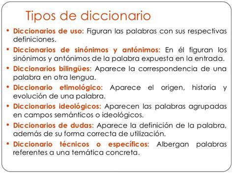 diccionario de uso de 8467025905 uso del diccionario
