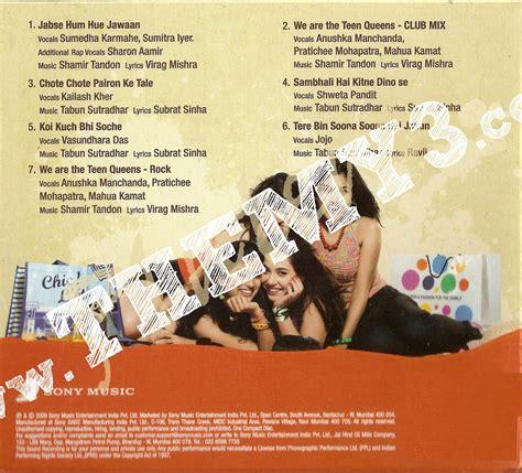 aamras  hindi  mp audio songs spicyboyzs blog