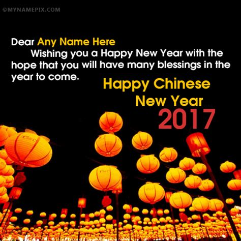 new year greeting message in cantonese happy new year 2017 wishes with name