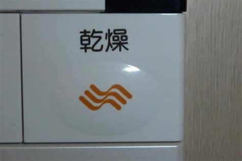 Klobrille Mit Wasserstrahl by Wc Kultur Gebrauchsanleitung F 252 R Japanische Toiletten