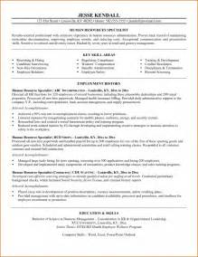 about accounting resume objectives on resume