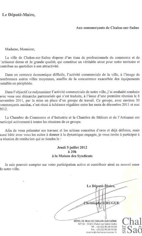 Modèle Convocation Réunion letter of application modele de lettre d invitation a une