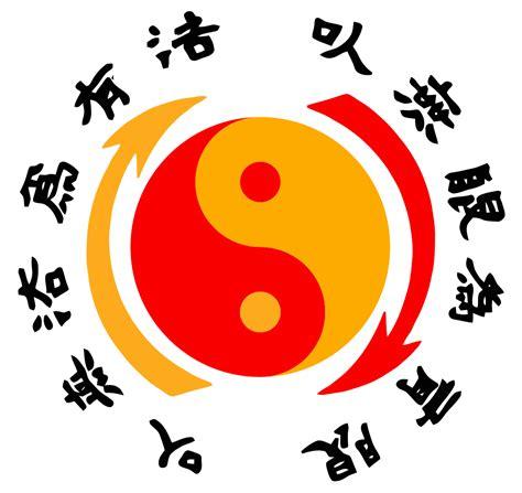 list of chinese martial arts wikipedia the free encyclopedia jeet kune do wikipedia