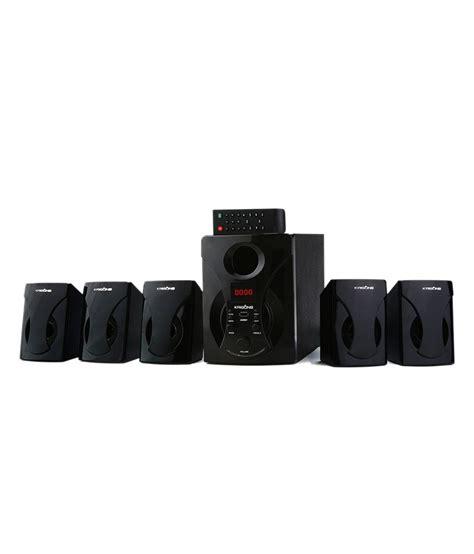buy krisons smiley 5 1 bluetooth multimedia speaker system