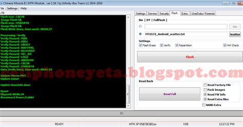tutorial flash lenovo a319 how to fix dead lenovo a319 cellphoneyeta