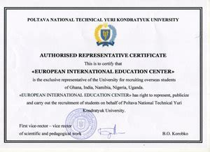 authorization letter to airport european study services your best platform for education
