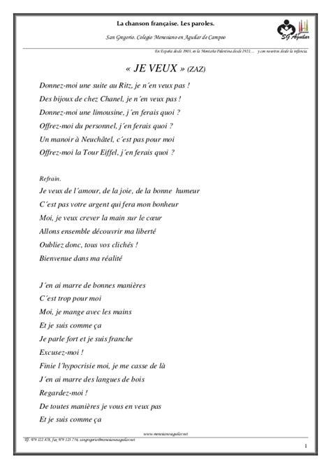 text layout en francais chanson quot je veux quot groupe zaz paroles en fran 199 ais