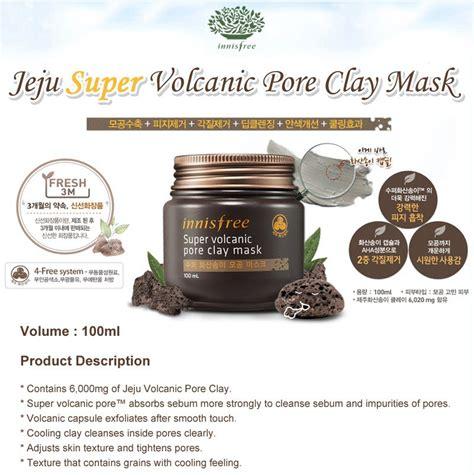 Masker Innisfree Jeju Volcanic Pore Clay Mask innisfree volcanic pore clay mask review fishmeatdie