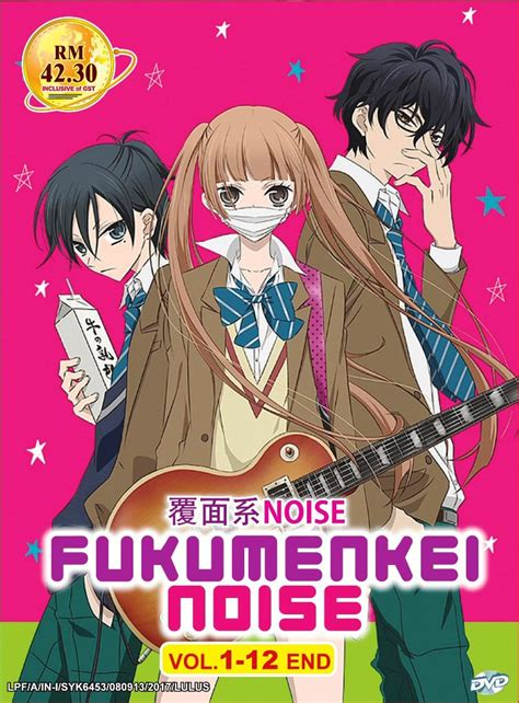 the meanest i never met volume 1 books dvd fukumenkei noise vol 1 12end anonymous noise japanese