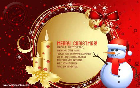 merry christmas  greetycom