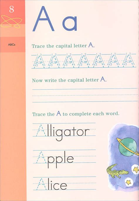 printable brain quest worksheets free worksheets 187 workbook for kindergarten free math