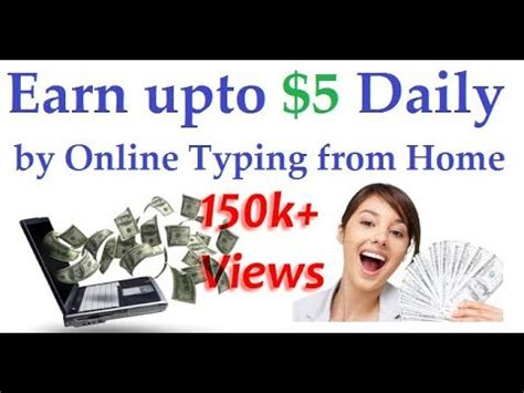 Make Money Online Typing Captcha - ppm data entry job doovi