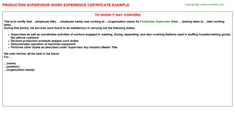 Experience Letter For Quality Supervisor Production Supervisor Work Experience Certificates