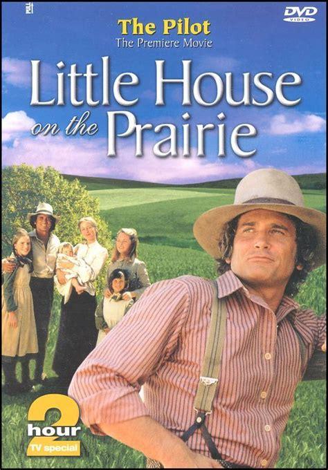 little house on the prairie dvd little house on the prairie pilot dvd movie pinterest