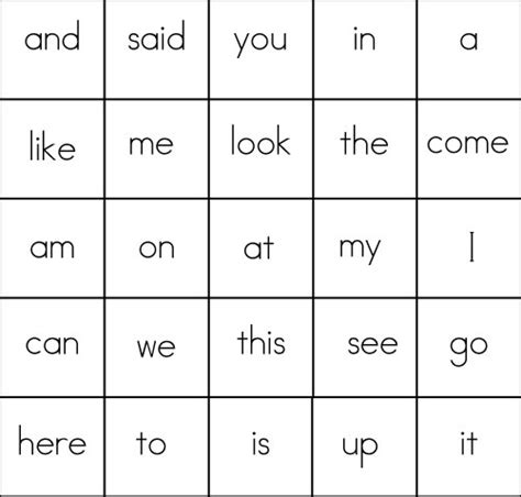 printable board games sight words sight word game bingo