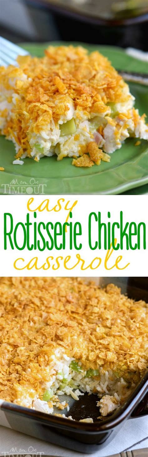 Where Do You Find Your Recipes by Your Family Is Going To This Easy Rotisserie Chicken