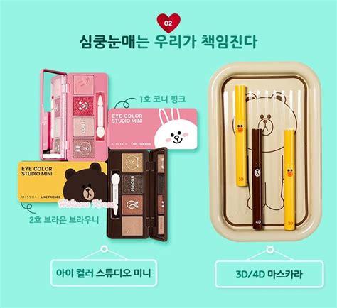 Missha Line Friends Mascara 3d for asia s experiential lifestyle travel portal missha x line friends make up