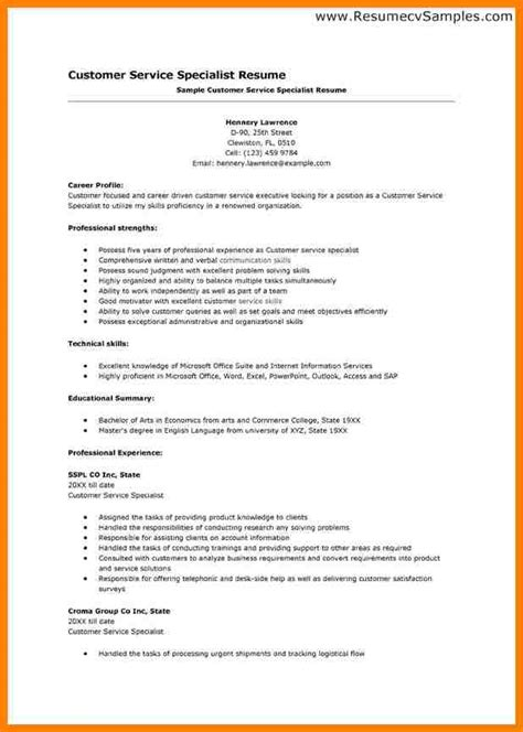 Resume Exles For In Customer Service Skills For Customer Service Resume Exles 28 Images