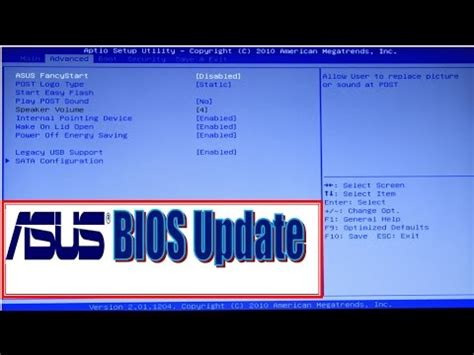 how to update ram how to update bios on asus laptop fast and easy ram and
