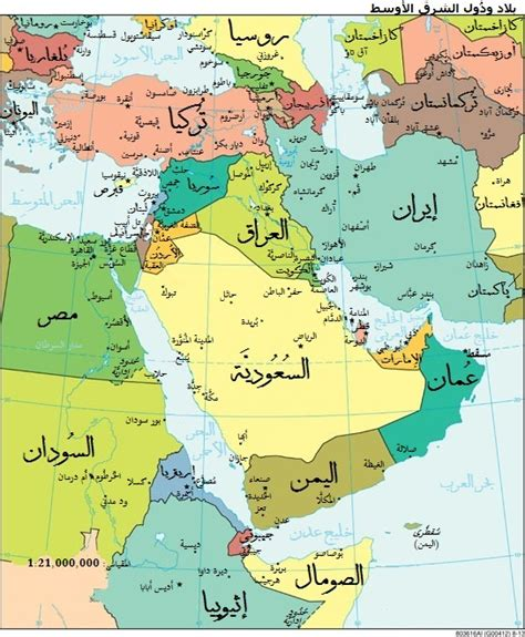 middle east map cia cia world factbook 2017 handheld edition downloadable