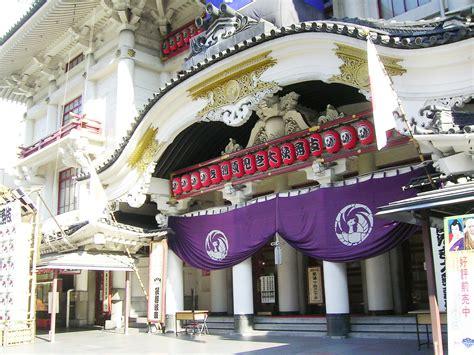 kabuki theater  tripzilla indonesia